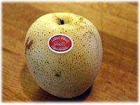 asian pear used in korean BBQ