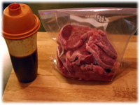 easy steak marinade
